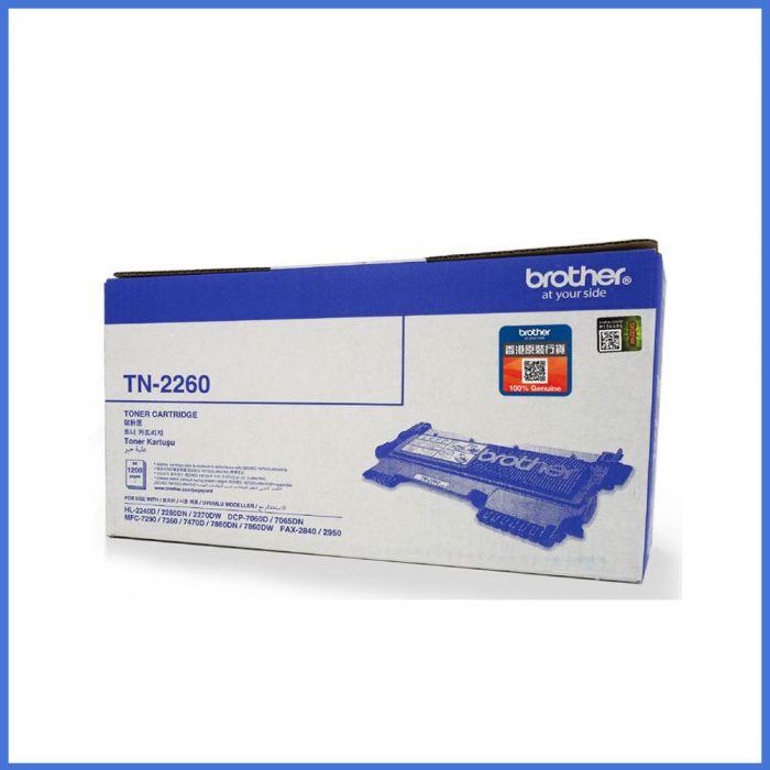 Brother TN-2260 Toner